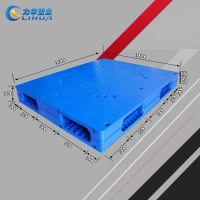 铁道运输塑料托盘 塑料防潮垫仓板 力华