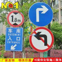 交通标志牌 交通道路指示标志限速牌,交通反光标志牌 三角指示牌