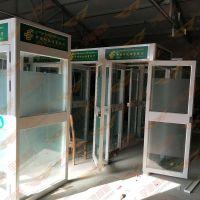 全新邮政储蓄银行ATM自动取款机防护舱装饰亭机罩灯箱