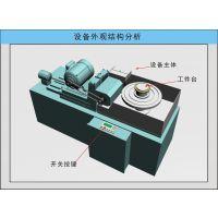 供应宝晟380V全自动磁力抛光机
