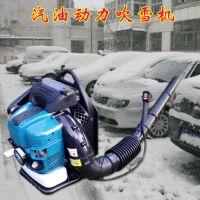 路面积雪清理吹雪机 启航环保节能吹尘机 背负式大转速吹风机