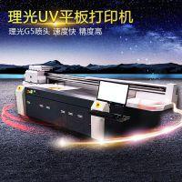深圳厂家热销 创业好项目瓷砖电视背景墙打印机 集成墙板UV喷绘机厂家