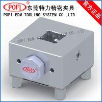 【EROWA电极夹具】S15方型铝合金电极夹持座|EROWA电极夹具图片