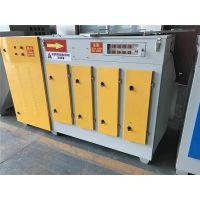 西藏 化工废气处理 生产商嘉特纬德 饲料厂用