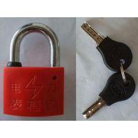 厂家直销 电力锁 表箱锁 表箱挂锁