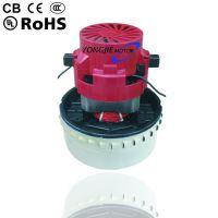干湿吸尘器电机制造厂家_山东烟台2极串激吸尘器电机采购价格
