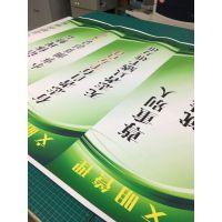 涪陵帅成不锈钢企业文化装饰挂牌定制