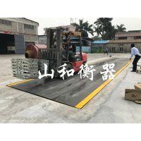 广州地磅_广州地磅厂家-山和衡器