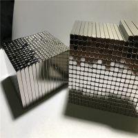 耀恒 厂家供应长方形高性能钕铁硼强力磁铁 超薄方片磁钢 N35磁石包邮