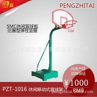 源头工厂 可定制馨赢牌小休闲移动篮球架 配SMC小休闲篮板 篮球架尺寸