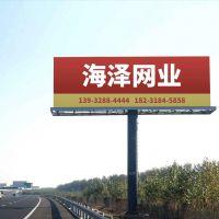 安平县海泽丝网制品有限公司