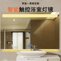 浴室镜卫浴镜洗脸镜子悬挂厕所无框LED灯镜壁挂挂墙卫生间定制镜