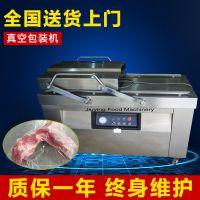 厂家直销 JY-600全自动真空包装机 食品封口机 保鲜膜包装机
