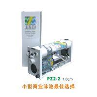 """臭氧设备-美国""""卫士""""PZ2-2臭氧发生器 小型泳池"""