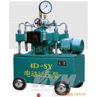 鸿源供应试压泵适用范围|试压泵适用于水或液压油介质