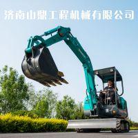 安徽小松微型挖掘机价格 好用的2万元小挖机