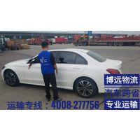 奔驰c200从湖南长到西藏拉萨汽车跨省运输需要多久时间?全国直达