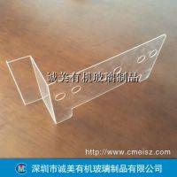 PC板热弯厂家 PVC折弯成型 PMMA弯折加工 深圳专业烤弯