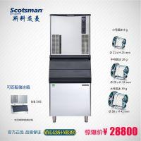 斯科茨曼Scotsman制冰机MXG438AS+NB393全自动风冷圆冰制冰机