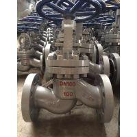 J41F-40C 氨气、氮气、气体用截止阀 J41F 法兰截止阀 永嘉精拓阀门