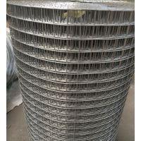 高品质艾利075不锈钢碰焊网,不锈钢碰焊网片,不锈钢碰焊网厂