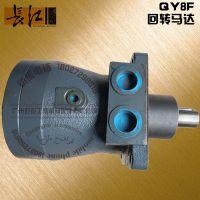 广州卖长江QY8F吨汽车吊车回转马达配件电话18027299616