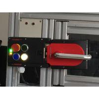 德国安士能磁感应门锁MGB-L1-ARA-AL1A1-M-R-121050