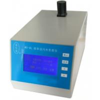 倍率法色度仪/倍率法污水色度仪 型号:JY-WS-BL 金洋万达
