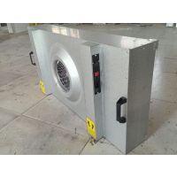 FFU送风单元|风机过滤单元