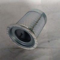 供应英格索兰滤芯 空压机油气分离器滤芯42361196英格索兰油分