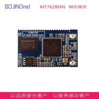MT7628NN核心板 3G4G转wifi模块 高速率低功耗