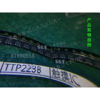 全新原装特价TTP223,TTP223BA6,TTP223-BA6当天发货配单配套