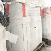 方形集装袋厂家直销加厚二手吨袋吊装袋物流集装整理设备供应批发
