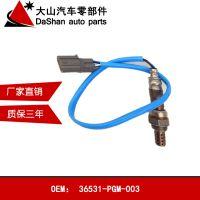 本田03款奥德赛 RA6 2.3 前氧传感器 36531-PGM-003 厂家直销
