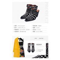 欧美时尚女鞋 Jeffrey Campbell18年春夏新品黑色绒面珍珠尖头交叉扣带粗跟凉鞋