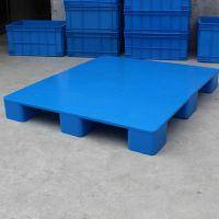 西安塑料托盘 周至县塑料托盘 九脚平板塑料托盘1210