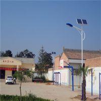 新农村太阳能路灯 太阳能一体化路灯 太阳能灯 尚今品牌