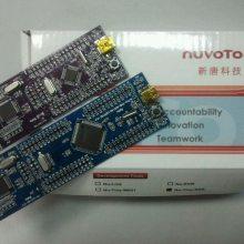 代理芯唐NUC029TAN,联系QQ386923934,新唐单片机全新推出最有性价比的M051芯片