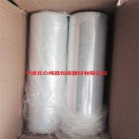 闽昌包装供应宁波PVC缠绕膜、PVC电线捆扎膜、