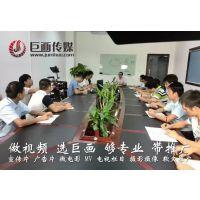 东莞南城东城城企业宣传片拍摄公司巨画传媒教你如何拍出高清视频
