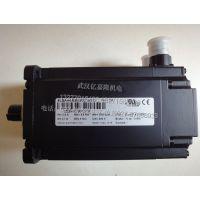 8LSA26.R0045D000-0贝加莱电机