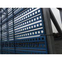 防风抑尘网防尘网挡风墙厂家专业生产质量保证