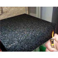 厂家直销—屋面隔热泡沫玻璃板,外墙防潮泡沫玻璃板,防腐蚀外墙泡沫玻璃板