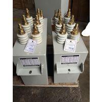 ☆《铭昌》达人推荐RFM21.2-750-1S中频电力电容器【高质量高品质】