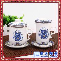 辰天陶瓷 定做陶瓷茶杯 粉彩牡丹图茶杯