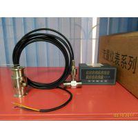 螺纹式数显涡轮水表,涡轮计量设备,流量计量装置、明柏流量计厂家