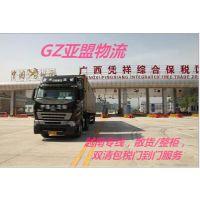 越南-中国陆运专线,中国-越南双清专线,门到门一站式服务,天天直达