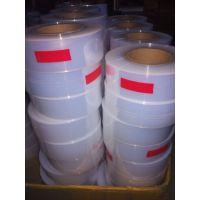 铁氟龙(F46薄膜)缠绕拉伸膜 LFGB国际标准薄膜 纯透明薄膜 泰州晨光供应