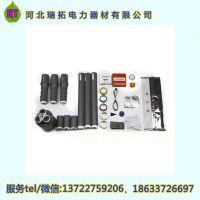 供应NLS-35/3.1、NLS-35/3.2 35kV三芯户内终端接头冷缩终端电缆附件