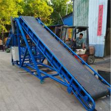 流水线PVC皮带输送机 袋装物料输送机